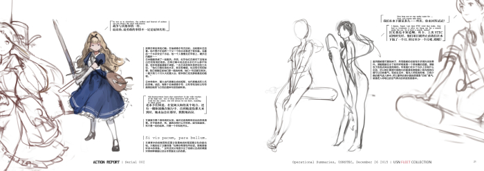 700Action Report 002(sample_1.1)11
