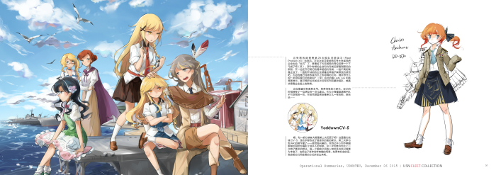 700Action Report 002(sample_1.1)26