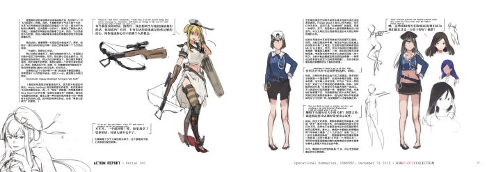 700Action Report 002(sample_1.1)7